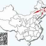 黑龙江贝尔国际贸易有限公司