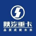 济南重汽陕汽驾驶室销售中心