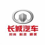哈尔滨鑫博宇长城配件商店