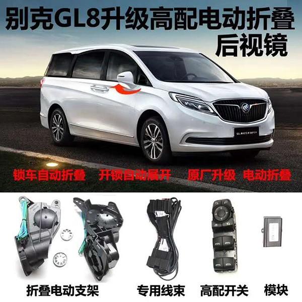 长春豫港别克GL8商务车升级改装中心 -