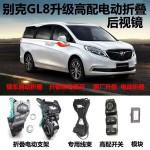 长春豫港别克GL8商务车升级改装中心