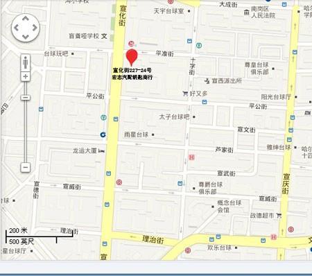 哈尔滨配汽车芯片钥匙公安局备案开锁(长期招收学员,定期技术培训) -