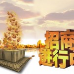 江淮配件招商网