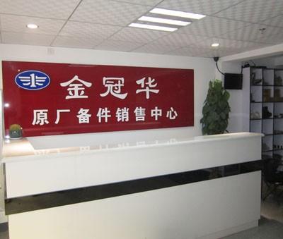 沈阳金冠华解放J6原厂配件J7驾驶室 -
