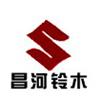 江西昌河铃木汽车有限责任公司