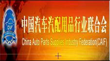 2014年中国国际工业博览会-节能与新能源汽车展