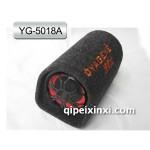 YG-5018-5寸插卡低音炮