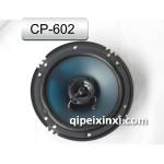 cp-602-6寸汽車喇叭