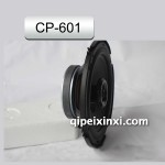 cp-601-6寸汽车喇叭