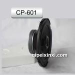 cp-601-6寸汽車喇叭