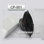 cp-501-5寸汽車喇叭