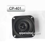 cp-401-4寸汽车喇叭