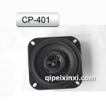 cp-401-4寸汽車喇叭