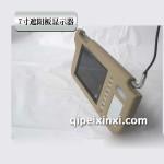 7寸遮阳板MP5(CD批发)