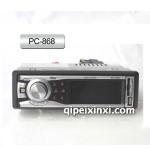 PC-868 MP3插卡机(CD批发)