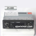 ZX-688 MP3插卡机(东北车载MP3批发)