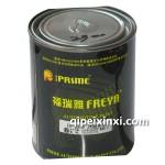 福瑞雅-2900-2K啞光劑—汽車涂料