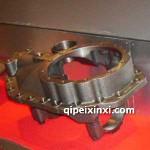 300減殼中殼|一汽解放底盤配件|解放J6|奧威|悍威|駿威