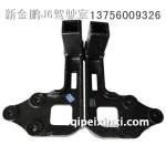 J6脚踏板支架