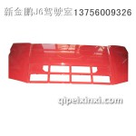 J6面板(车身附件)