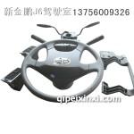 J6组合开关(汽车电器)