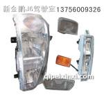 J6灯具(汽车电器)