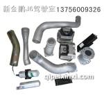 J6中冷器管(汽车中冷器)
