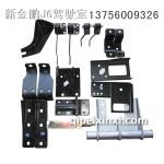 J6水箱支架(底盘件)|解放J6配件