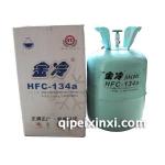 HC-30冷媒