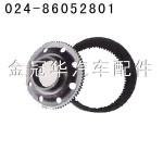 AOE齿轮圈及支架