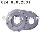 AOE圆柱齿轮壳