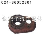 大江圆柱齿轮壳