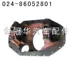 大江中桥减壳