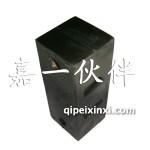 J6水箱胶垫