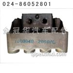 1001040-2000C机爪垫