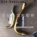 1303022-76AC 1303036-10UA水箱铁管