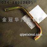 1303032-20BA水箱铁管