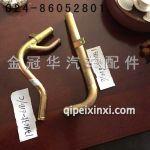 1311035-61C 1311035-61BC水箱铁管