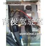 J6离合器支架