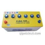 风帆电瓶-6-QA-105