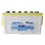 风帆电池少维护6-QA-105