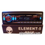 第五元素E5-6168D DVD