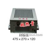 四面王475X270X120