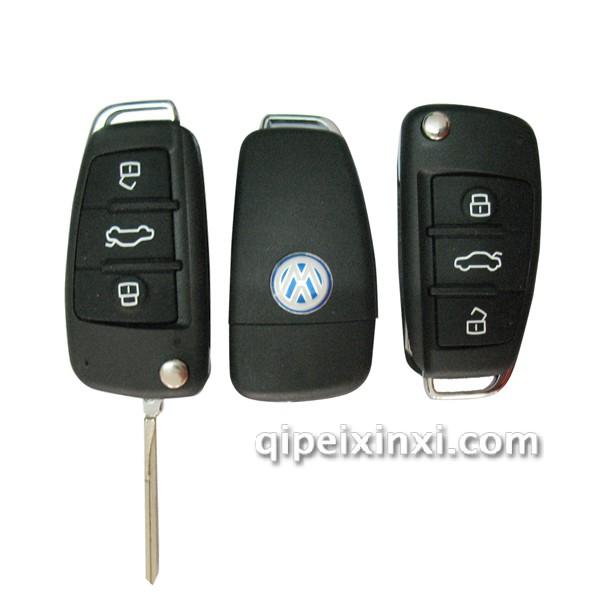 途锐a6l款遥控折叠汽车钥匙