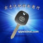 丰田2.4 4C芯片钥匙