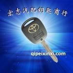 丰田4700遥控钥匙