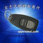 马自达323汽车遥控钥匙