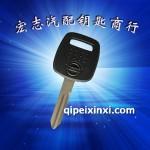 尼桑A33汽车芯片钥匙