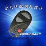 尼桑A33汽車遙控器