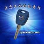 菲亚特汽车芯片钥匙